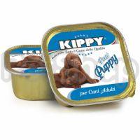 Kippy PATE' CANE PUPPY ( Полноценный корм для щенков, готовый к использованию при комнатной температуре)