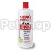 Nature's Miracle Stain & Odor Remover Just for Ferrets ( Уничтожитель пятен и запахов, оставленных хорьками)