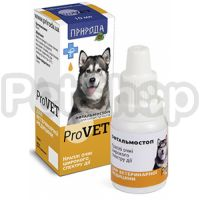 Природа ОфтальмоСтоп ProVet ( Капли глазные широкого спектра действия для лечения острых и хронических заболеваний глаз)