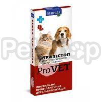 Природа Празистоп ProVet ( Антигельминтный препарат для кошек и собак в виде таблеток)
