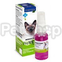 Природа Микостоп ProVET ( Препарат применяется для лечения котов и собак при трихофитии, микроспории, бактериальном дерматите)