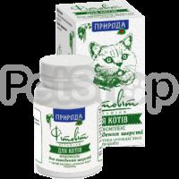 Природа Фитовит ( Фитокомплекс для шерсти и профилактики мочекаменной болезни у котов)