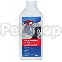 Trixie Anti-Kot Repellent ( Отпугивает кошек и собак от не предназначенных для них мест)