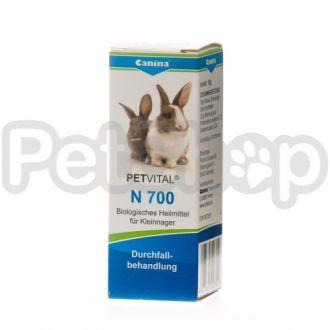 Canina Petvital N 700 ( Canina Petvital N 700 - драже для лечения диареи и общих расстройств желудочно-кишечного тракта)