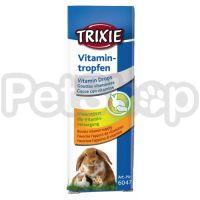 Trixie Vitamin Drops ( Витаминизированные капли для укрепления иммунитета)