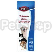 Trixie Tearstain Remover ( Средство от закиси в глазах у кошек, собак и других мелких животных)