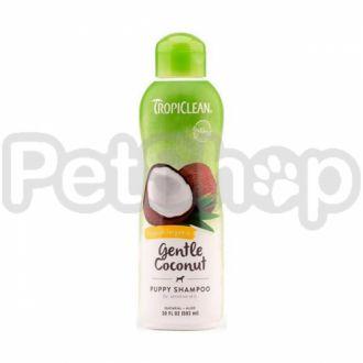 Шампунь увлажняющий TropiClean Gentle Coconut 355ml кокос