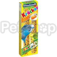 Vitakraft Kracker Funny Fitness ( Содержит питательные вещества, кальций и фосфор)