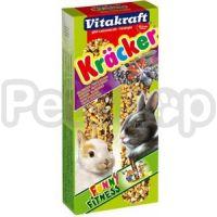 Vitakraft Kracker ( Крекер для кроликов содержит кусочки вкусных ягод)